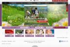 reklama_w_hotelarstwie_landing_page-144x96.png